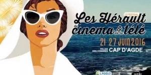Agde quoi d'neuf spécial Hérault Cinéma