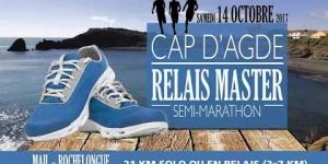 Cap d'Agde Relais Master - Semi Marathon Samedi 14 octobre 2017