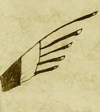 AA4 : Cartulaire de 1602 - 1ére partie du 3éme volume