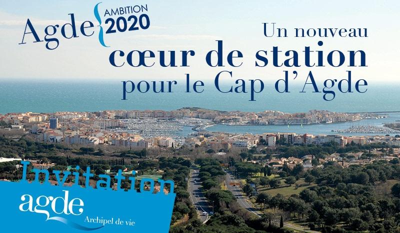 Pr sentation de l 39 am nagement du nouveau coeur de station for Projet cap d agde 2020
